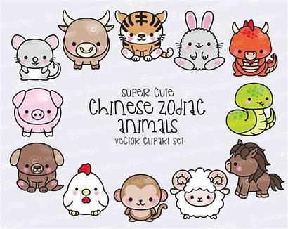 Zodiac Chinese Kawaii Clipart Clip Vector Premium