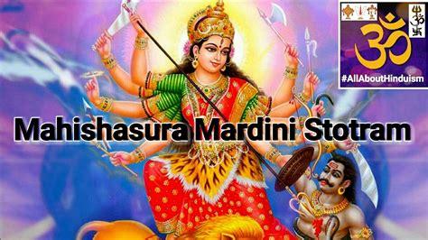 Mahishasuramardini Stotram