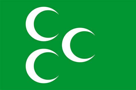 flag of the ottoman empire flag of the ottoman caliphate 1844 1924 ottoman empire
