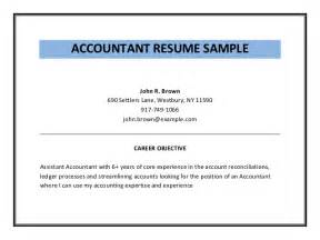 career objective exles for resume accounting accounting resume sle pdf