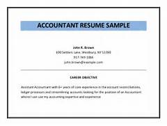 Accounting Resume Sample Pdf Accounting Job Accounting Job Resume Objective Accounting Resume Objective Job Resume Samples Finance Resume Skills Skylogic Resume Job Careers Finance Skills
