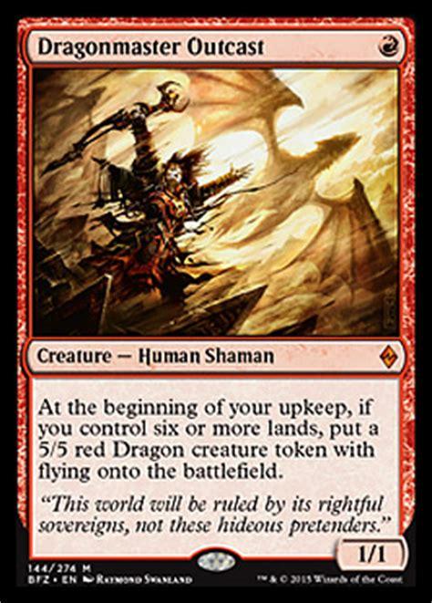 Magic The Gathering Dragonmaster Outcast Deck dragonmaster outcast battle for zendikar mtg visual spoiler