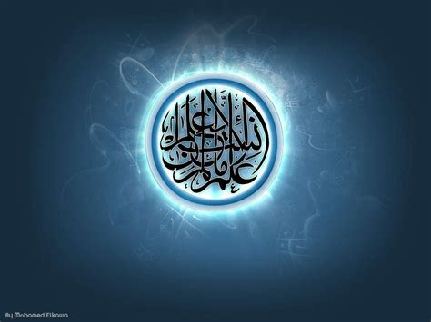wallpaper islam wallpaper kaligrafi