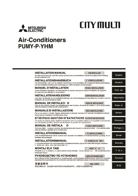Mitsubishi Air Conditioner Installation by Mitsubishi Pumy P Yhm Air Conditioner Installation Manual