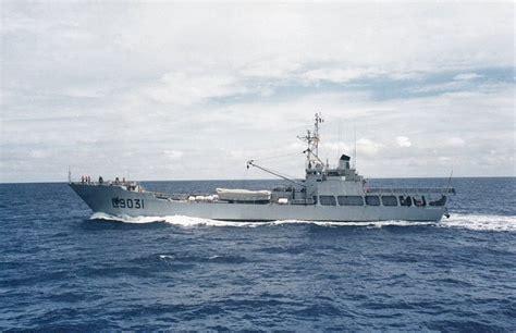 french ship francis garnier  wikipedia