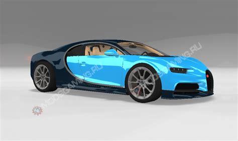 Download mod bugatti visão gran turismo para beamng unidade de você para os links abaixo na página. Bugatti Chiron - BeamNG.drive Vehicles - BeamNG.drive - Mods - Mods for Games Community ...