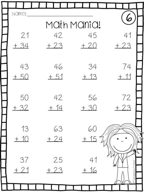 digits vertical addition without regrouping addition and subtraction digit math facts without