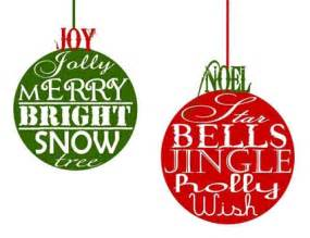 7 best images of free printable christmas lights printable christmas lights printable