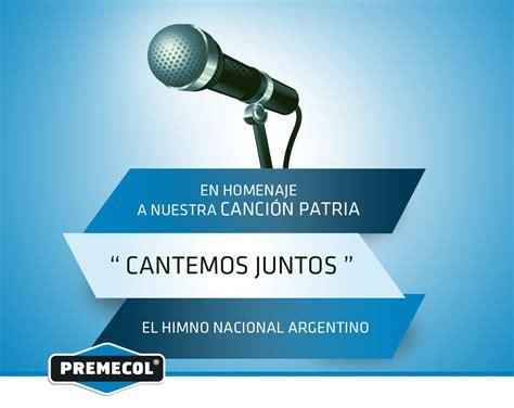 11 de Junio. Día del Himno Nacional Argentino | Himno ...