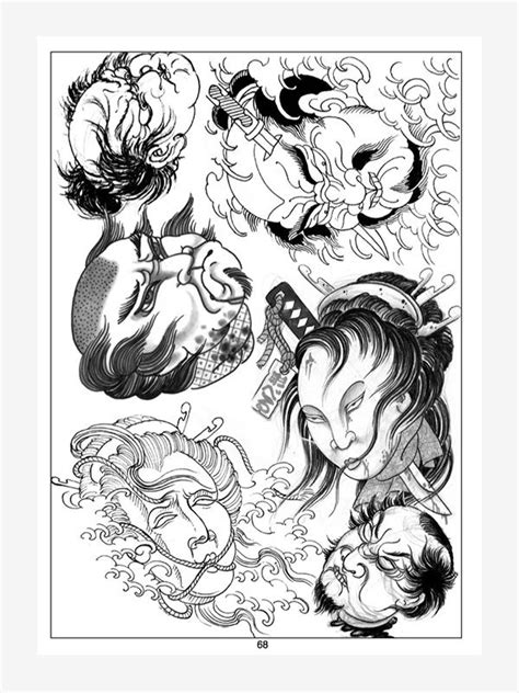 Japanese tattoo designs and sketches by Aaron Bell | Tattoo Life eBooks
