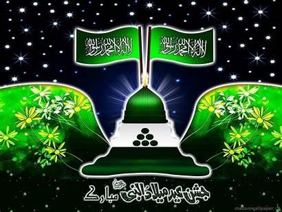 Milad Nabi Ul Flag Wallpapers Pak Happy