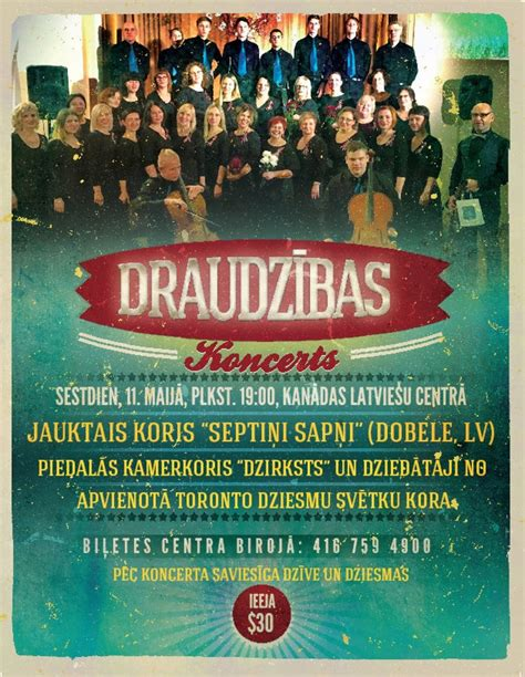 DRAUDZIBAS KONCERTS- Friendship Concert