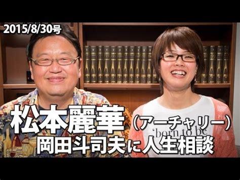 岡田斗司夫ゼミ5月31日号『メイズ・ランナーとチャッピーで