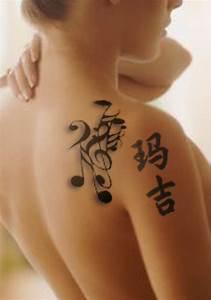 Name Tattoo Designs in Kanji for Girls - TattooMagz
