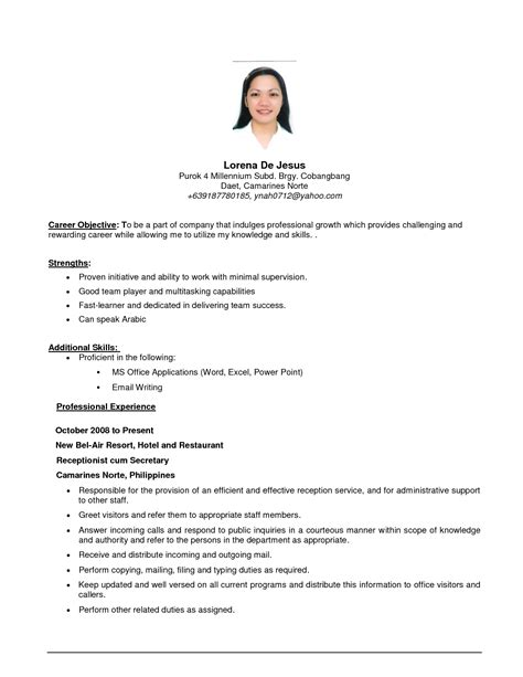 career objective for resume for experienced umfosoft