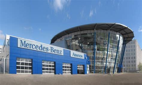 Auto Garage Stuttgart by Mercedes Company S Trade And Service Centre Avilon