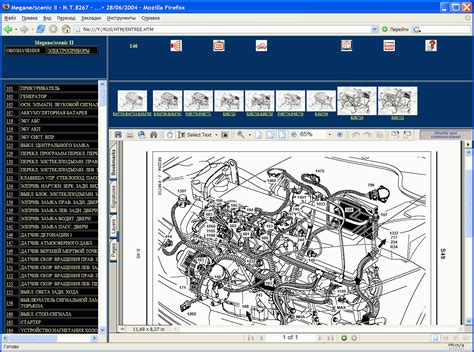 Renault Clio Towbar Wiring Diagram by Renault Wds Renault Wds