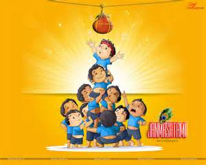 Latest List Of Cabinet Ministers by Best Happy Krishna Janmashtami Wallpapers Free Download