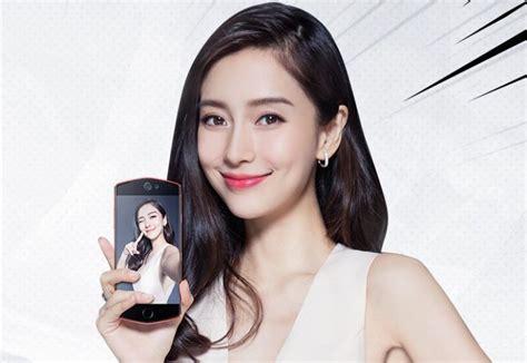 Озвучены технические характеристики смартфона Meitu M8s ...