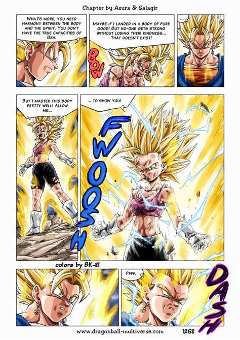 Dbm Page Coloration By Bk Dragon Ball Artwork