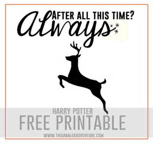Printable Harry Potter Quote