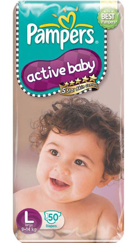 Buy Pampers Active Baby Regular Diaper L 50 Pcs Online