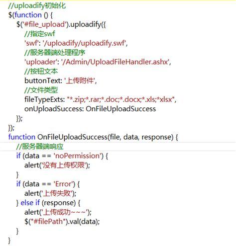 Asp.net实现文件无刷新上传方法汇总_asp.net教程_三联