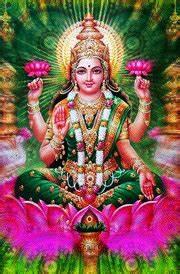 Hindu god mahal... Mahalaxmi Devi Quotes