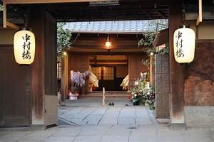 Plan Maison Japonaise : maison japonaise traditionnelle la maison traditionnelle japonaise 24 11 2008 dkomaison photo ~ Melissatoandfro.com Idées de Décoration