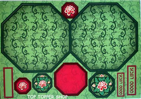 Kanban Concept Card Making Kit  Oriental Dragon Green