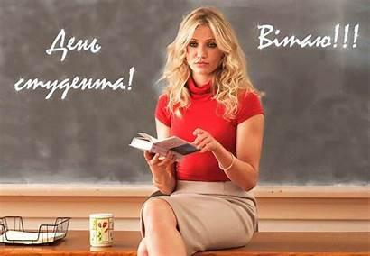Diaz Cameron Teacher Bad Interview Female Star