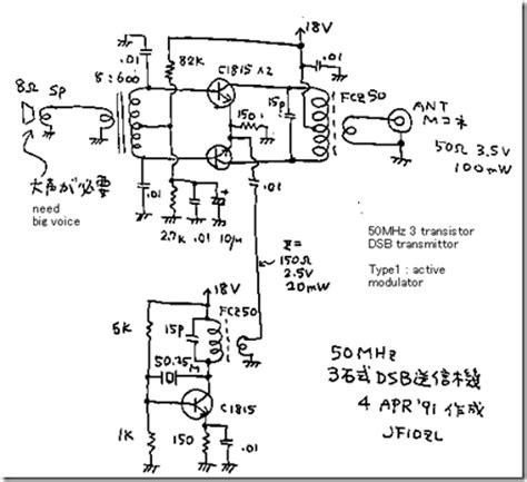 Radio Circuits Blog Transistor Mhz Dsb Transmittor
