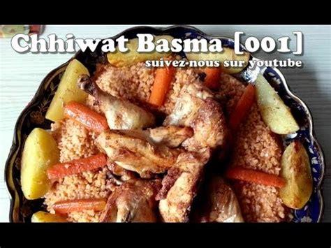 cuisine de basma chhiwat basma 001 poule avec pommes de terre et