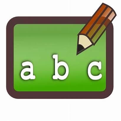 Education Clip Clipart Clker Vector Cliparts