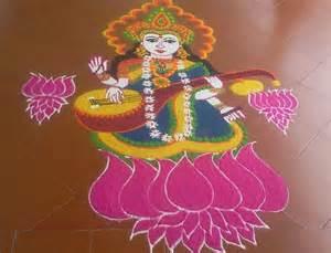 rangoli decoration vasant panchami rangoli saraswati pooja rangoli designs