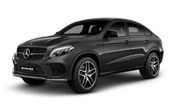 Be the first to write a review for mercedes amg gle 43 coupe (petrol). Mercedes-AMG Cars Price in India - New Car Models 2020 ...