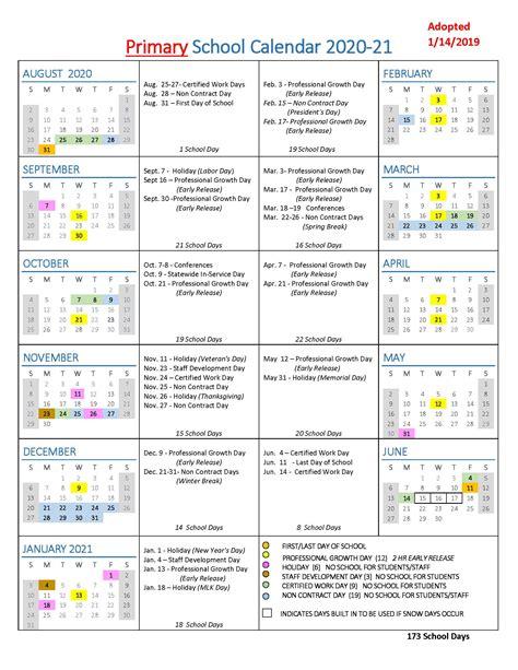 school year calendars wlwv school calendars