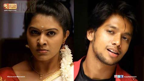 Maya Machindra Tamil Serial Vijay Tv Full Episodes