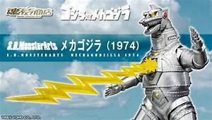 S.H.MonsterArts Mechagodzilla Announced - The Tokusatsu ...