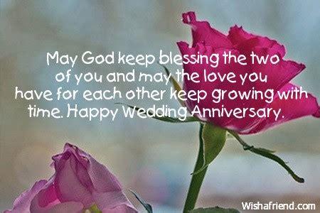 religious happy anniversary quotes quotesgram
