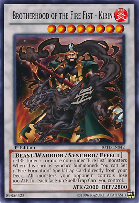 brotherhood of the deck brotherhood of the kirin yu gi oh it s