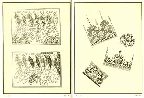 contoh contoh ornamen kaligrafi seni kaligrafi islam