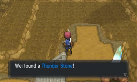 Pokemon X & Pokemon Y Walkthrough Geosenge Town PokeDream