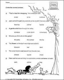noun printable worksheets 15 best images of noun worksheets for kindergarten proper nouns worksheets 2nd grade free