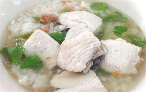ข้าวต้มปลา ปลากะพง