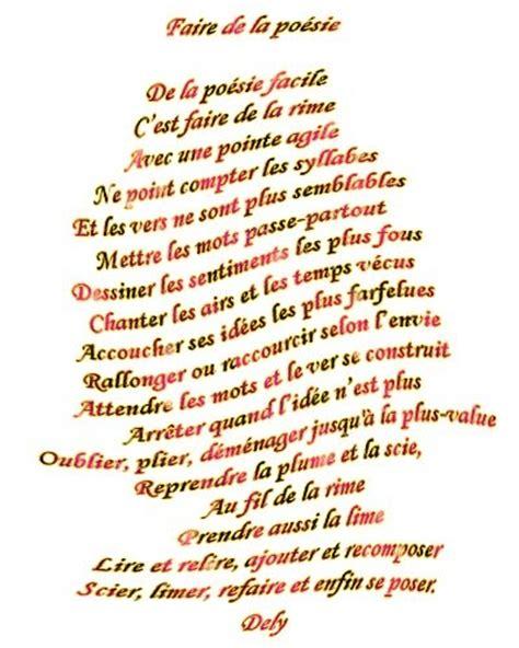 poeme cuisine franc falar qu 39 est ce que la poésie
