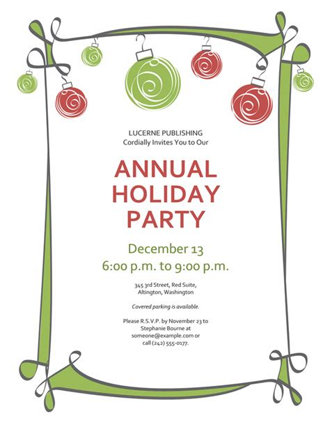 printable invitations  holiday party