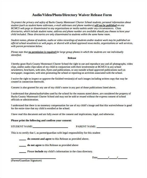 video waiver release form release form templates