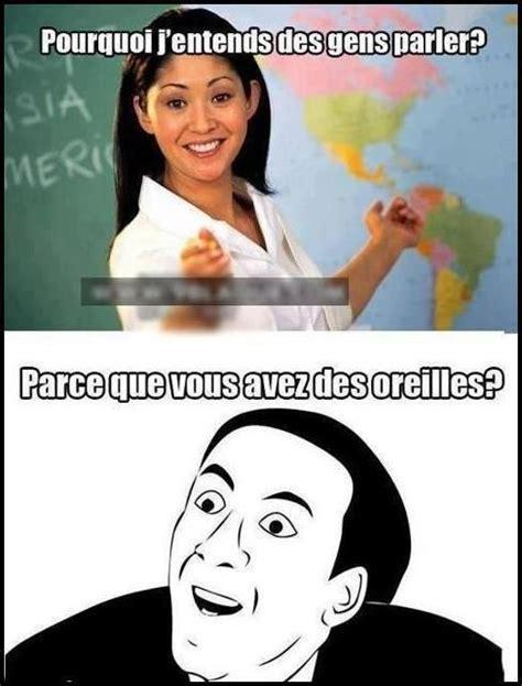 Meme France - popular meme in france popular meme france funny