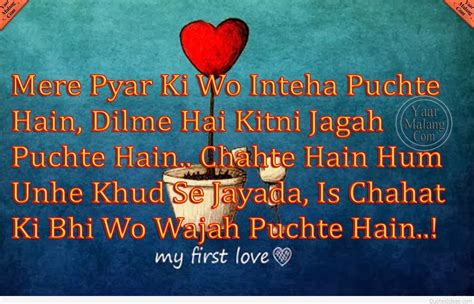 U R My Life Quotes In Hindi Sad Love Photo Pakistani Hindi